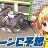 2020マリーンC予想【通常は新馬戦予想ブログ】