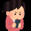 【顔認証】iPhoneXは失敗作なのか?【M字ハゲ】