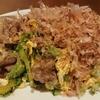 雷と沖縄料理