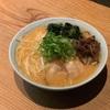 博多濃麻呂(こくまろ)で食レポ!福岡東京にある安くて美味しい豚骨ラーメン!