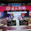 【G2】ラウンドワンカップ in R1守口 (7/8)