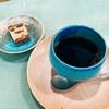 一粒一粒丁寧に焙煎されたコーヒーが飲めるお店♪♪