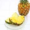 8月17日は「パイナップルの日」~なんでパイナップルを食べると口の中が痛くなる?~