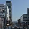 豊田市の映画館