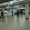 名駅、わかりにくくなんかないぞ