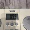 糖質制限ダイエット14週目 −11.5 。簡単手抜きダイエットしてます