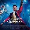 第52回: 【ネタバレ】何をみても考えてしまう~The Greatest Showman編~