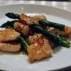 アスパラガスと鶏肉の中華味の炒めものの作り方(レシピ)