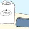 ワトルズの教え的読書 ~ 『稼ぐ人はなぜ、長財布を使うのか?』 亀田潤一郎さん著