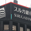 スルガ銀行 行政処分と株価