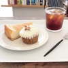 ふわっと感にやみつき♡ キャロットケーキとバニラチーズケーキ(Sunday Bake  Shop @初台)