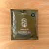 やなか珈琲店〜ドリップバッグ モンテ・ショコラード ブラジル産〜は70%カカオチョコの味!?