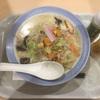 長崎ちゃんぽんリンガーハット・野菜たっぷりちゃんぽんを食べて、7種類の国産野菜480グラムの大ボリュームと生姜・ゆず胡椒の2種類のドレッシングによる味の変化で大満足でうめがった!