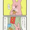 スキウサギ「たいやき」