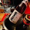 帯広畜産大学の日本酒を飲む会をしました