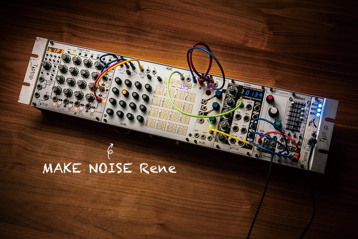 Patch The World For Peace 〜モジュラー・シンセを選ぶ理由〜第1回 MAKE NOISE Rene