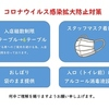 【オススメ5店】西新・姪浜・その他西エリア(福岡)にある焼肉が人気のお店
