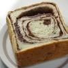 上大岡のパン屋「ル・ミトロン 食パン」