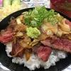 鳥取7 城崎温泉 外湯巡りと素敵ステーキ丼