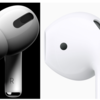 AirPodsとAirPods Pro2台持ちのススメ。AirPodsがProより優れている点3つ
