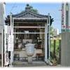 『焙烙地蔵』と『旧東海道道標』 熱田区伝馬