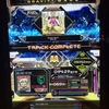 【シングル】真面目系シングルwith埼京線ガルド【2051】