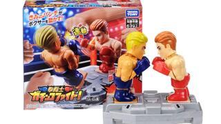 【おねだりリスト】実践ボクシング玩具がリメイク!「拳闘士ガチンコファイト」が気になる、実に気になる・・・