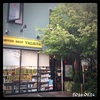 さ五徳サムラート珈琲 おいしいコーヒーを飲みたいならココ!コーヒーのおいしさは1番
