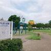 広ーい芝生に大型アスレチック遊具!ボルタリングや足つぼまで!わんぱくキッズ大満足の大泉橋戸公園♩