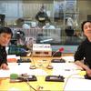 ナインティナインのオールナイトニッポン第1014回文字起こし(2020.5.14.放送回)&雑感