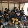 2018年新年練習会のお知らせ ギター&ウクレレ