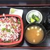 『お食事処 さくら亭』「馬トロ丼」秋田県能代市