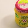 レビュー|牛乳由来成分CPP-ACP配合、日本歯科医師会推奨、ダイエット中におすすめ<リカルデント ガム>