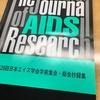 エイズ学会(今年は鹿児島開催とのこと)