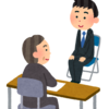 中途面接での質問と回答篇〜プロセスエンジニアの転職体験記③〜