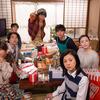 木皿泉『富士ファミリー2017』