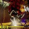 【The Vagrant】#2「豹変」
