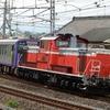 第1650列車 「 キハ120-301の網干入場配給を狙う 」