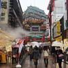 【旅】横浜への旅(横浜中華街編)