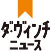 戸塚祥太さんの連載書籍化によせて