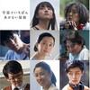 藤井道人監督今秋公開の「宇宙でいちばんあかるい屋根」と来年公開の「ヤクザと家族」