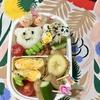 【バス遠足】保育園年中組の当日の持ち物とお弁当