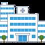 人事マンの呟き 公的医療保険制度の話 その2 お得な制度