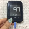 【176】20180106最近の食前血糖値②