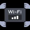 モバイルWi-Fiの無制限プランがなくなる?無制限でネットを使うには