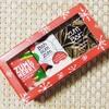 ツムバーのクリスマスギフトミニ石鹸セット