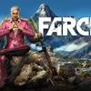 ヒマラヤ山脈の麓を舞台に繰り広げられるオープンワールドFPSゲーム〜『ファークライ4』