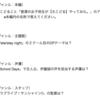 深夜!! アニメ!! クイズ!!  第10回「ろこどる、フェイト、スクイズ、ラブライブサンシャイン」