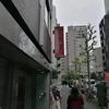 御成門・虎ノ門「味覚 三号店」で石焼麻婆豆腐…まずは激辛ではなく薄辛で