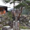 燕岳(20170517~18)①